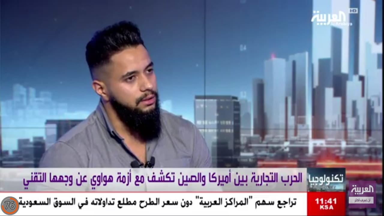 Huawei Ban In USA – My Full Live Interview on Al Arabiya News Channel