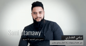 Sami Eltamawy interview with GoDaddy