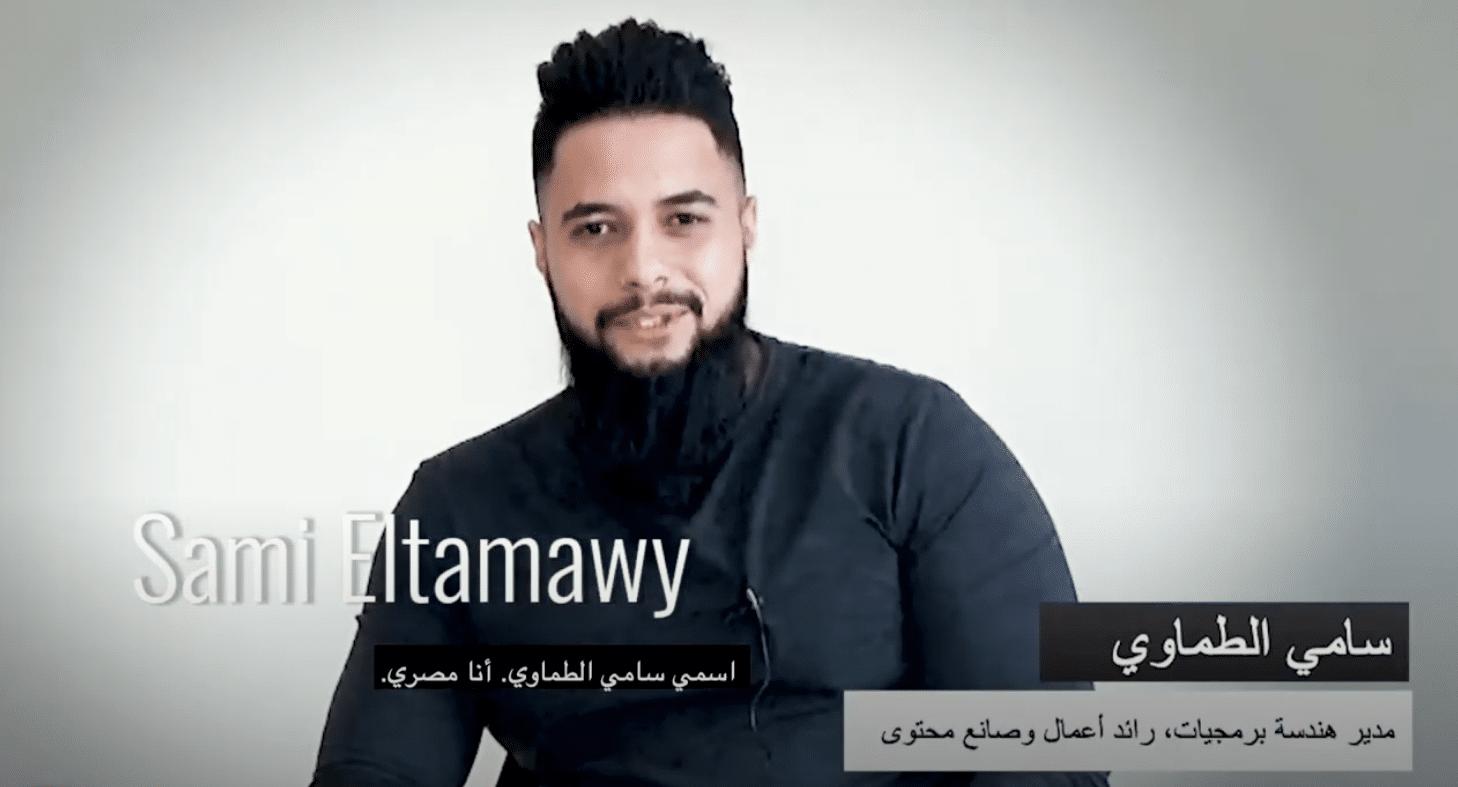 Sami Eltamawy interview with GoDaddy