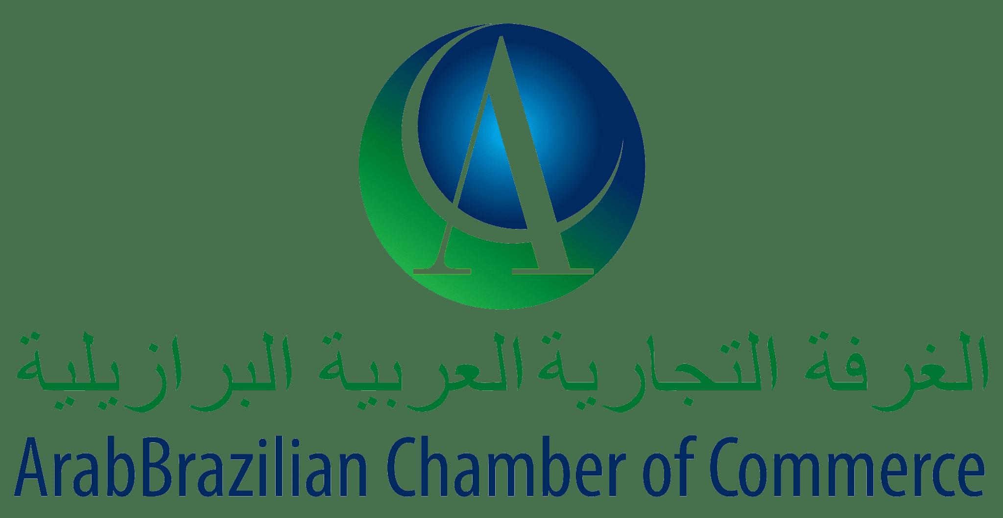 arab chamber trans